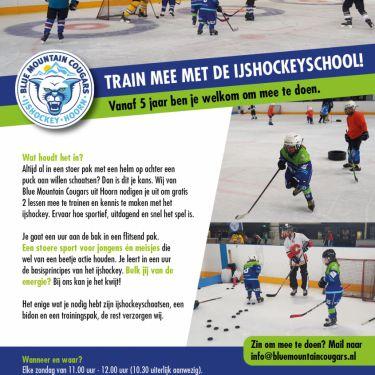 IJshockeyschool voor kids
